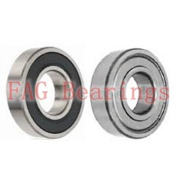 115 mm x 210 mm x 104 mm  FAG 231SM115-MA spherical roller bearings