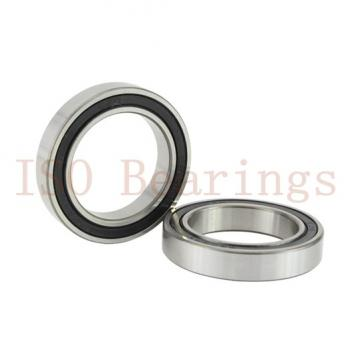 25 mm x 62 mm x 17 mm  ISO 20305 spherical roller bearings